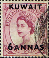 Postage Stamp Stamps Kuwait 1952 Queen Elizabeth II British Overprint SG 100 Scott 109 Fine Used