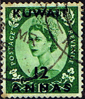 Postage Stamp Stamps Kuwait 1952 Queen Elizabeth II British Overprint SG 101 Scott 110 Fine Used