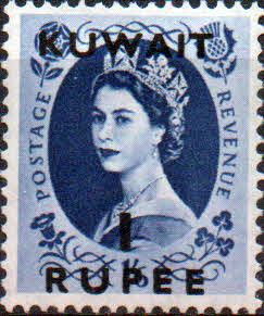 Postage Stamps Stamp Kuwait 1952 Queen Elizabeth II British Overprint SG 102 Scott 111 Fine Used