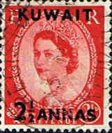 Post Stamps Kuwait 1952 Queen Elizabeth II British Overprint SG 97 Scott 106 Fine Used