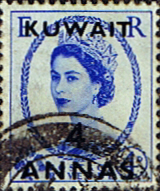 Stamp Kuwait 1952 Queen Elizabeth II British Overprint SG 99 Scott 108 Fine Used