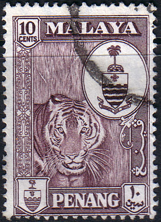Stamps Malay State Penang 1960 Sg 60 Coat Arms Tiger Fine