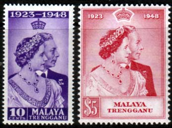 Postage Stamp Stamps Malaya Trengganu King George VI Royal Silver Wedding Set Fine Mint