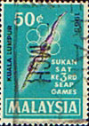 Malaysia 1965 South East Asian Peninsular Games SG 30 Fine Used