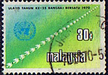 Malaysia 1970 United Nations SG 75 Fine Used