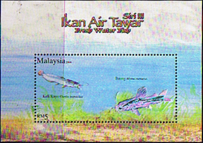 Stamps Malaysia 2006 Freshwater Fish Miniature Sheet Mint SG MS 1337