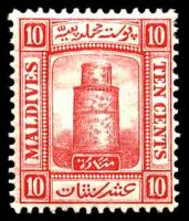 Nice Selection of Maldive Islands Stamps Just Click the image to view