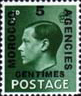 Morocco Agencies French Currency 1936 Edward VIII SG 227 Fine Mint