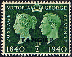 Stamps Morocco Agencies TANGIER 1940 First Adhesive Postage Stamps Fine Mint SG 248 Scott 518