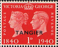 Stamps Morocco Agencies TANGIER 1940 First Adhesive Postage Stamps Fine Mint SG 249 Scott 519