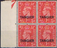 Stamp Stamps Morocco Agencies TANGIER 1944 SG 252 King George VI Fine Mint Marginal Block Scott 522