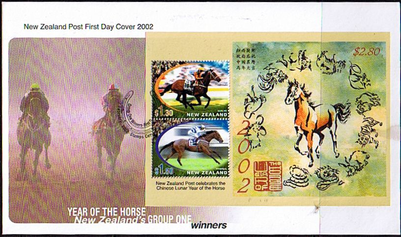stamps covers new zealand 2002 chinese new year of the horse miniature sheet on first day of issue cover - Chinese New Year 2002
