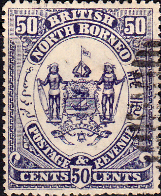 Stamps Stamp North Borneo 1888 Postage and Revenue Fine Used SG 44 Scott 43