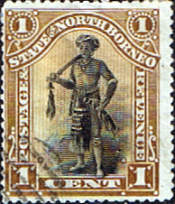 Stamp Stamps North Borneo 1894 State Issue Fine Used SG 66b Scott 59