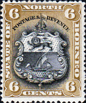 Stamps Stamp North Borneo 1894 State Issue Fine Used SG 73 Scott 63