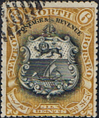 Stamps Stamp North Borneo 1897 State Issue Fine Used SG 101a Scott 84