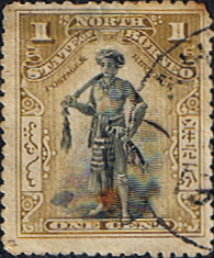 Stamps Stamp North Borneo 1897 State Issue Good Used SG 92 Scott 79