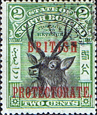 Stamps Stamp North Borneo 1901 British Protectorate Overprint Good Used SG 128 Scott 105