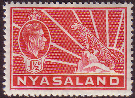 Nyasaland 1938 SG 132 Leopard Symbol of the Protectorate Fine Mint