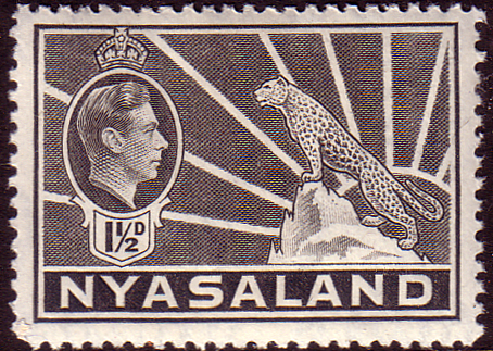 Nyasaland 1938 SG 132a Leopard Symbol of the Protectorate Fine Mint