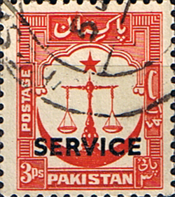 Pakistan 1948 Official SERVICE SG O14 Fine Used