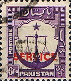 Pakistan 1948 Official SERVICE SG O15 Fine Used