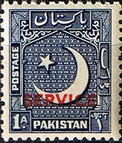 Official Stamps Pakistan 1948 Official SERVICE SG O27 Fine Mint SG O27 Scott