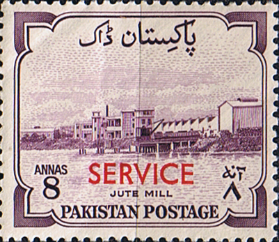 Pakistan 1955 Official SERVICE SG O52 Fine Mint