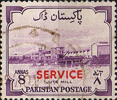 Pakistan 1955 Official SERVICE SG O52 Fine Used