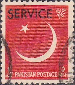 Pakistan 1959 Official SERVICE SG O65 Fine Used