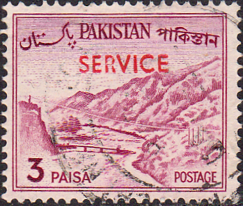 Pakistan 1963 Official SERVICE SG O 93 Fine Used