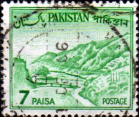 Pakistan 1963 Official SERVICE SG O 95 Fine Used