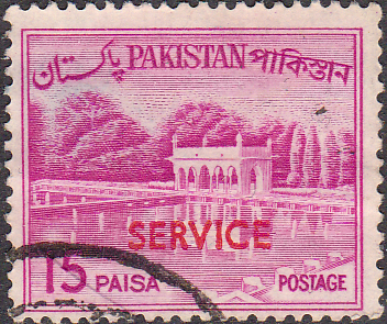 Pakistan 1963 Official SERVICE SG O 98 Fine Used