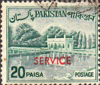 Pakistan 1963 Official SERVICE SG O 99 Fine Used