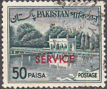 Pakistan 1963 Official SERVICE SG O102 Fine Used