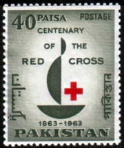 Pakistan Stamps 1963 Red Cross Centenary Fine Mint SG 187 Scott 179