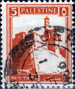 Palestine 1927 SG  93 British Mandate to League of Nations Fine Used
