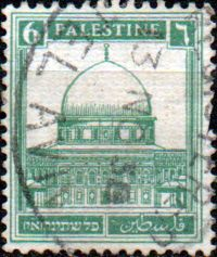Palestine 1927 SG  94a British Mandate to League of Nations Fine Used