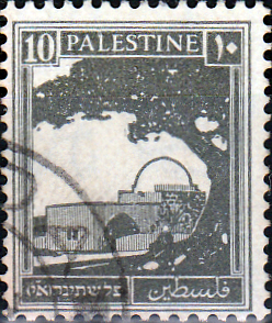 Palestine 1927 SG  97 British Mandate to League of Nations Fine Used