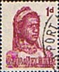 Papua New Guinea 1961 Female Goroka SG 28 Fine Used