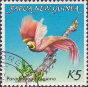 Birds Stamps Papua New Guinea 1982 Bird of Paradise SG 452 Fine Used Scott 620