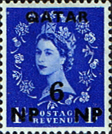 Qatar Stamps 1957 Queen Elizabeth II British Overprint SG 3 Fine Mint Scott