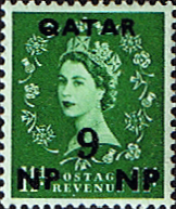 Qatar Stamps 1957 Queen Elizabeth II British Overprint SG 4 Fine Mint Scott