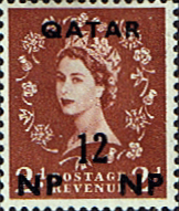 Qatar Stamps 1957 Queen Elizabeth II British Overprint SG 5 Fine Mint Scott