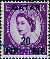 Qatar Stamps 1957 Queen Elizabeth II British Overprint SG 7 Fine Used Scott