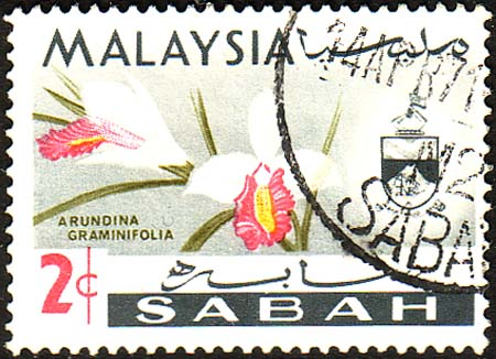 Stamps of Sabah 1965 SG 425 Orchids Arundina Graminiflora Fine Used SG 425 Scott 18