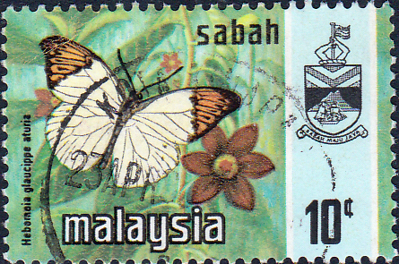 Sabah 1977 SG 442 Butterflies Herbomoia Glaucippe Aturia Fine Used