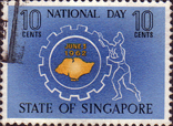Singapore 1962 National Day SG 79 Fine Used