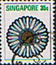 Singapore 1973 Flowers SG 218 Chrysanthemum frutescens Fine Used