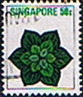 Singapore 1973 Flowers SG 219 Costus malorticanus Fine Used